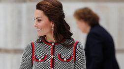 Η νέα πολύ στιλάτη εμφάνιση της Κέιτ Μίντλετον με μίνι τουίντ φόρεμα