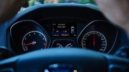 Χασμουριέστε στο τιμόνι; Ζητήστε από το Ford σας ένα καφέ!