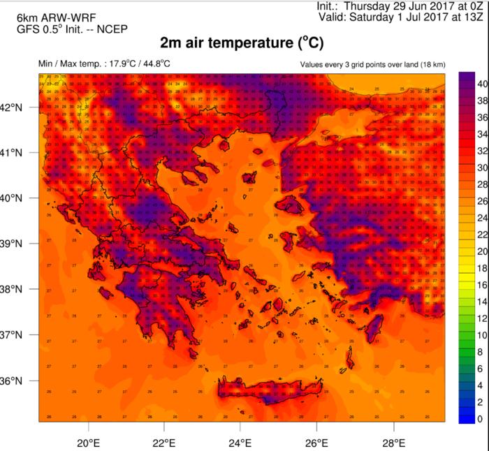 Καύσωνας με ρεκόρ θερμοκρασιών- «Χτύπησε» 45άρια ο υδράργυρος - εικόνα 2
