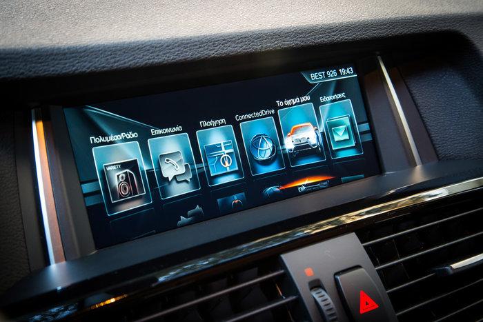 BMW X3 xDrive20d M Sport Limited: Απεριόριστη δράση - Περιορισμένη έκδοση - εικόνα 2