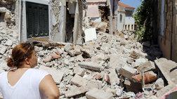 Στον δρόμο και πάλι οι σεισμόπληκτοι της Λέσβου