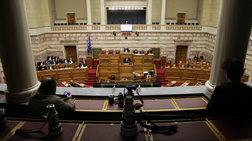 Live οι ομιλίες των πολιτικών αρχηγών στη Βουλή