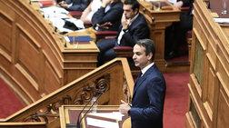 mitsotakis-se-tsipra-i-eksousia-sas-exei-diaftheirei