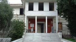 Στην πολύπαθη Λέσβο εγκαινιάζεται σήμερα ένα πολύπαθο Μουσείο