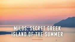Μήλος: το μυστικό ελληνικό νησί του καλοκαιριού. Υμνος από το Conde Nast