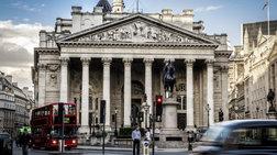 Η πρώτη απεργία σε 50 χρόνια στην Τράπεζα της Αγγλίας για αυξήσεις