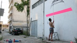 Public Arts Festival: Τοιχογραφίες σε Ψυρρή και Μεταξουργείο