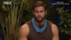Survivor: Ο Κωνσταντίνος Βασάλος πέρασε στον ημιτελικό [video]