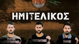 survivor-ntanos-marios-kai-basalos-ston-imiteliko-ti-tha-doume-simera