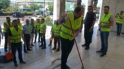 Οι αστυνομικοί στη ΓΑΔΑ σκουπίζουν & ξεσκονίζουν!