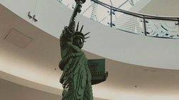 Το Αγαλμα της Ελευθερίας φτιαγμένο από «τουβλάκια» lego!