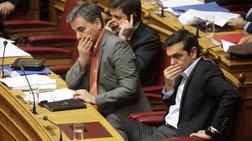 Handelsblatt: Η Ελλάδα προκαλεί μόνιμα μπελάδες-Δεν τηρεί την συμφωνία