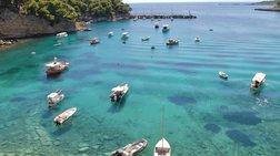 Αλόννησος: Την βράβευσαν οι Σκανδιναβοί τουρίστες για το περιβάλλον της