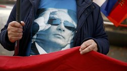 """Ένα χωράφι με το πρόσωπο του Ρώσου """"τσάρου"""" Βλαντιμίρ Πούτιν"""