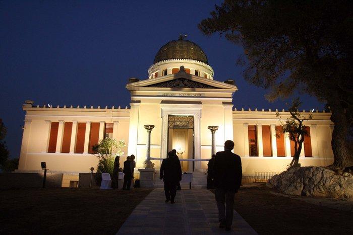 Εθνικό Αστεροσκοπείο