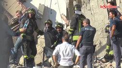 Κατέρρευσε κτίριο στη Νάπολη, 8 εγκλωβισμένοι στα συντρίμμια