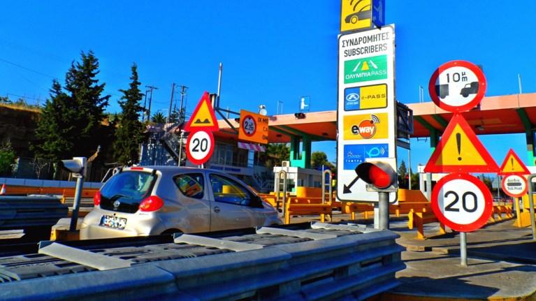 ta-nea-diodia-ston-autokinitodromo-korinthou---patrwn