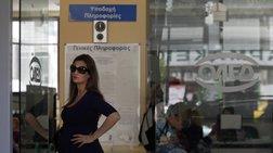 Μύθοι και αλήθειες για την πραγματική ανεργία στην Ελλάδα