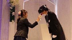 Γιαπωνέζος παντρεύτηκε σε εικονική πραγματικότητα