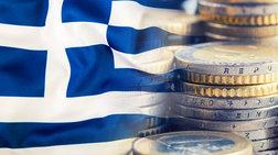 Εγινε η εκταμίευση της δόσης των 7,7 δισ. ευρώ στην Ελλάδα από τον ESM