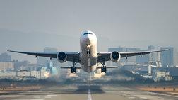 Αεροπορική εταιρία υπέβαλλε υποψήφιες για δουλειά σε τεστ εγκυμοσύνης!