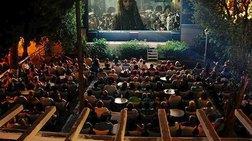 Το  Cine Manto είναι ένας μοναδικός κήπος  στο κέντρο  της Μυκόνου