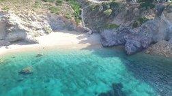 Σούνιο: Η κρυφή παραλία με τα 99 σκαλοπάτια