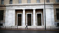 ΤτΕ: Απαραίτητη η μείωση των φόρων-  Καμπανάκι για «κόκκινα» δάνεια