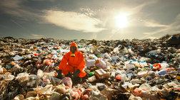 Deutsche Welle: Τα σκουπίδια της μοντέρνας διατροφής