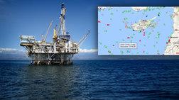 Ξεκινούν οι γεωτρήσεις στην κυπριακή ΑΟΖ- Απειλές από την Άγκυρα