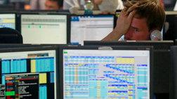 Τα σενάρια εξόδου στις αγορές, οι ενστάσεις και τα μηνύματα