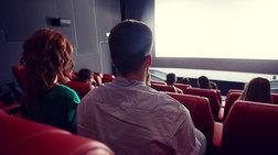 """Πώς να καταλάβετε ότι μια ταινία είναι """"μάπα"""", χωρίς να τη δείτε"""