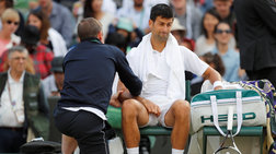 Wimbledon: Τραυματίστηκε ο Τζόκοβιτς - Αποκλείστηκε ο Μάρεϊ