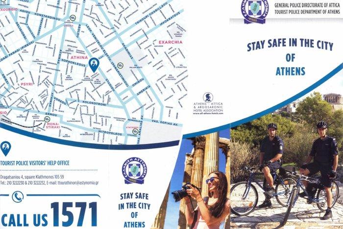 Καμπάνια από την ΕΛΑΣ για την ασφαλή διαμονή των επισκεπτών - εικόνα 11