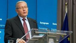 Ρέγκλινγκ:  Χρειάζεται κοινό ταμείο για τις χώρες σε κρίση