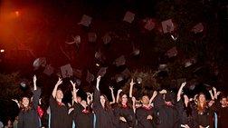 oi-neoi-apofoitoi-tou-new-york-college-einai-etoimoi-gia-ti-zwi
