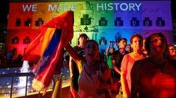 Νομιμοποιήθηκε και στην Μάλτα ο γάμος των ομοφυλοφίλων (ΦΩΤΟ)