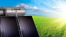 Εξοικονομήστε ενέργεια και χρήματα με έναν ηλιακό θερμοσίφωνα