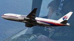 Αεροπορική τραγωδία Malaysia Airlines: Συντρίμμια του Μπόινγκ στις Σεϊχέλες