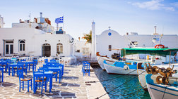 Tέσσερα ελληνικά νησιά στο top 6 της Ευρώπης