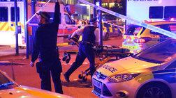 Πέντε επιθέσεις με οξύ μέσα σε 90 λεπτά στο Λονδίνο (ΒΙΝΤΕΟ)