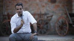 Μητσοτάκης στο Twitter για τα 25 χρόνια από τον φόνο Αξαρλιάν
