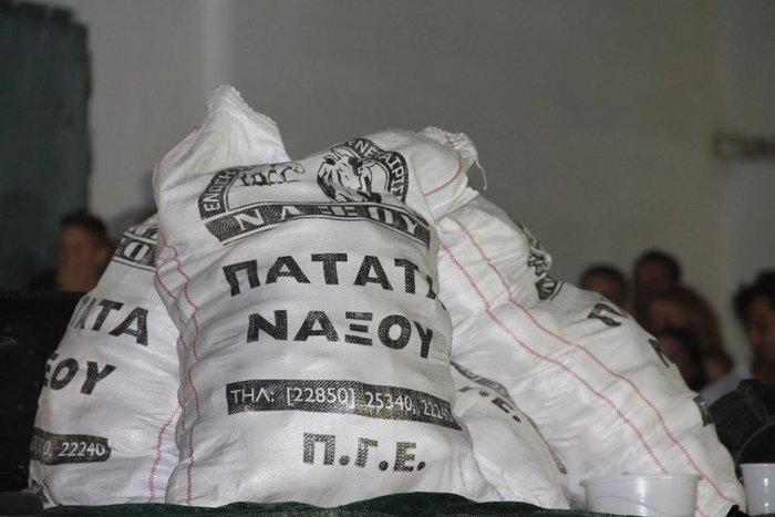 Η Νάξος στο Γκίνες με 554 κιλά τηγανητές πατάτες - εικόνα 7