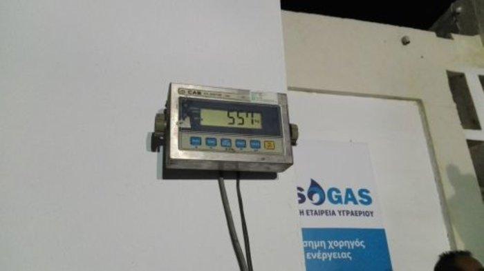 Η Νάξος στο Γκίνες με 554 κιλά τηγανητές πατάτες - εικόνα 9