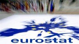 Eurostat: Στο 0,9% ο ελληνικός πληθωρισμός τον Ιούνιο