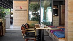 Coffeehouse: H κυπριακή αλυσίδα καφέ άνοιξε το 8ο κατάστημά της