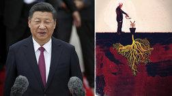 "Politico: Τα σχέδια του ""κινεζικού δράκου"" στα Βαλκάνια"