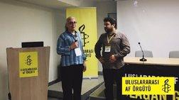 Τουρκία: Προφυλακίζεται η διευθύντρια της Διεθνούς Αμνηστίας