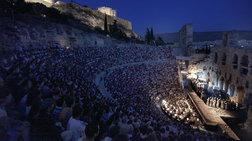 H όπερα Τροβατόρε στο Ηρώδειο