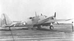 Εντοπίστηκε στον βυθό της Ικαρίας αεροσκάφος που κατέπεσε το '45!